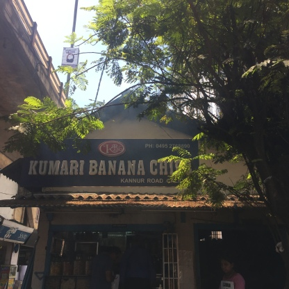 The famous banana chips shop, next to the sharbat stall